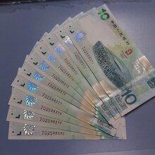 2017中国钞王50张连号龙钞回收报价、图片、行情图片