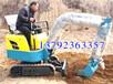 超小型农用挖钩机园林植树挖土机同专业比价格浩鸿最给力