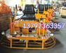 座驾式混凝土磨光机座椅式汽油磨平机厂家实拍浩鸿双圆盘抹光机