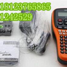兄弟12MM手持式标签打印机PT-E100B图片