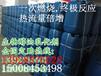 供应环保油燃料批发商甲醇油添加剂蓝白火焰热流量倍增