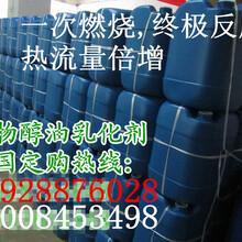 云南昆明环保油添加剂报价生物油助剂物美价廉