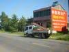 广西北海墙体广告-北海围墙广告-北海手绘广告怎么收费