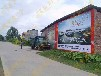 北海墙体广告公司-北海喷绘广告-围墙广告的收费标准