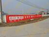 贵港墙体广告公司-贵港刷墙广告制作-贵港民墙广告收费标准