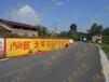 广西梧州墙体广告-梧州墙体广告公司有哪些