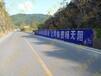 广西墙体广告公司-梧州墙体广告制作-梧州刷墙广告怎么收费