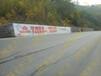 广西梧州民墙广告制作-梧州刷墙广告-梧州喷绘广告收费标准