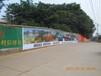 龙岩墙体广告南平户外广告呈现不一样的精彩