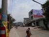 福建南平户外墙体广告用心服务宣传