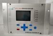 智能電弧光保護裝置智能電弧光保護監測裝置及系統
