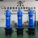 天津奥特自主研发特殊型号▏大流量轴流泵▏单级立式可调试