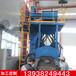 网带通过式抛丸机通过式抛丸清理机厂家直销价格合理