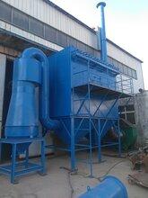 舞阳除尘器厂家郑州基实专业生产48袋脉冲布袋除尘器价格优惠图片