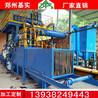 厂家直供郑州基实钢板抛丸机通过式抛丸清理机支持非标定制欢迎垂询
