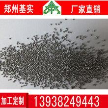 郑州基实不锈钢丸硬度高抛丸机磨料价格低