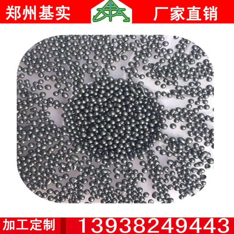 南阳强化钢丸专业生产厂家铸钢丸价格合金钢丸型号齐全