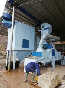 荔枝面石材抛丸机厂家pc砖抛丸机工作效率高
