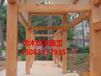木纹漆施工钢管上仿木纹效果别墅公园仿木纹施工