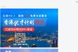 中国香港入选全球最安全城市前十
