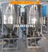 江西抚州塑料粒子片料立式搅拌机