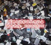 废锂电池线路板电路板废电线处理统称锂电池粉碎处理设备
