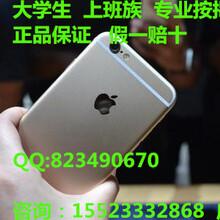 重庆苹果6S分期办理首付多少,大石坝手机分期地址?