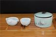 福万工贸直销3件套茶韵能量活水瓷茶具