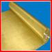 冠沃銅網過濾片,駐馬店銅網過濾網質量可靠