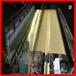 洛陽銅網過濾網信譽保證,銅網過濾片