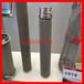 冠沃絲網濾芯,常德煙熏濾筒優質服務