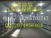 供应黄石金鼎JD-9800环保标准型汽车烤漆房/家具烤漆房