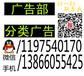 福建最便宜公司注销省级报纸