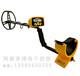 黄金虫地下金属探测器MD6350