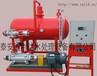 淄博饲料行业冷凝水回收装置优惠促销