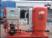 连云港制药行业4T冷凝水回收装置厂家直销