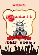 北京电子名片二维码名片制作