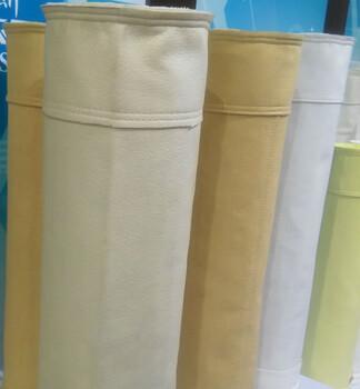 农药厂除尘布袋农药厂收尘袋