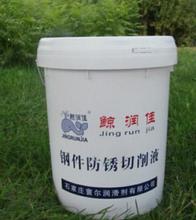 北京乳化油防锈油