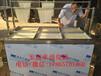 江苏做油皮的机器腐竹油皮机视频豆油皮机多少钱