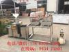 广东豆腐机梅州豆腐机厂家做豆腐的机械设备
