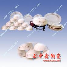 景德镇陶瓷餐具陶瓷套装碗批发