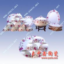 景德镇陶瓷餐具陶瓷礼品餐具批发