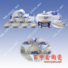 日用陶瓷景德镇陶瓷餐具定做餐具