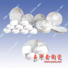 景德镇陶瓷餐具定做陶瓷礼品青花瓷餐具