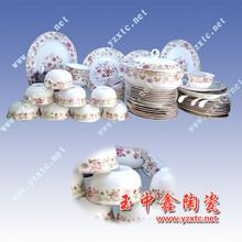 景德镇陶瓷餐具陶瓷秞中餐具定做