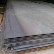 供应批发6150弹簧钢板现货6150汽车钢板批发6150钢板弹性好图片