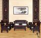 红木家具缅甸花梨木黑酸枝现代中式雕花财源滚滚实木沙发组合客厅