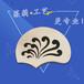 深圳定做金属徽章的厂家,珠海金属奖牌胸章设计制作