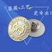 金属徽章制作,广州金属徽章制作,广州金属徽章制作价格
